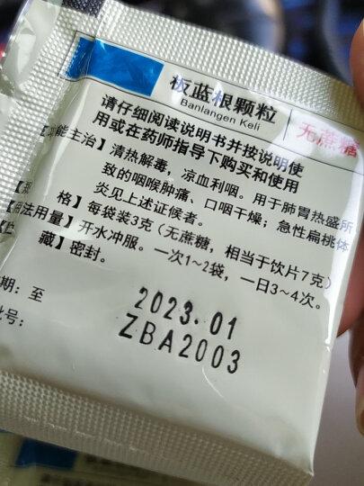 云南白药 伤风停胶囊 0.35g*12粒*2板(发热 头痛 鼻塞) 晒单图