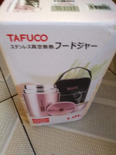 泰福高(TAFUCO)焖烧壶 304不锈钢保温焖烧杯焖烧罐 赠布套 T-2003 香槟色 0.75L 晒单图