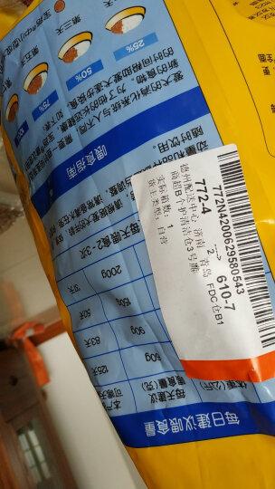 宝路 宠物狗粮 成犬全价粮 中小型犬泰迪茶杯犬柯基 牛肉味 7.5kg 晒单图