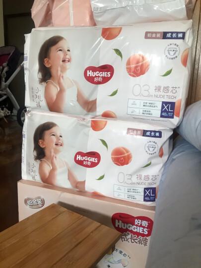 好奇Huggies铂金装拉拉裤XXL48片(15kg以上)加加大号婴儿尿不湿成长裤裸感夏日超薄透气 晒单图