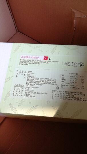 良品铺子 箱装肉松饼2100g 传统糕点 特产美食小吃 零食点心零食 晒单图