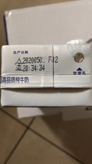 光明 优加纯牛奶250ml*16盒/礼盒装 中华老字号 晒单图