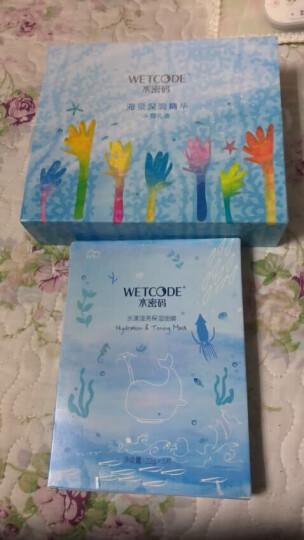 水密码海泉润泽护手霜膜法套装(手霜礼盒(升级版)+面膜5片) 晒单图