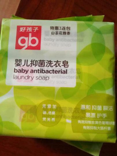 gb好孩子 婴儿洗衣皂 儿童 宝宝洗衣液 婴幼儿香皂肥皂 橄榄抑菌 220g×3包 (特惠3连包) 晒单图