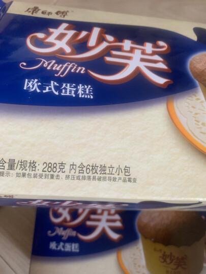 康师傅 妙芙蛋糕巧克力味6枚超值装288g(新老包装随机发送) 晒单图
