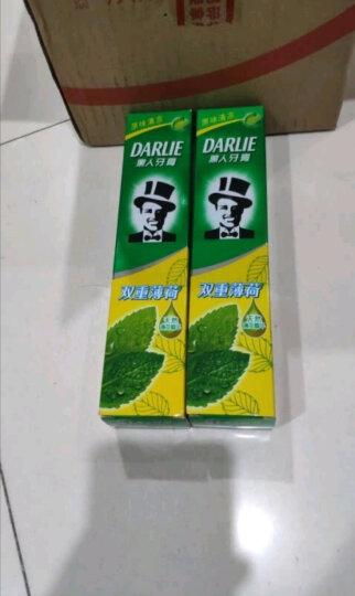黑人(DARLIE)双重薄荷牙膏套装225g×3支(共675g) 清新口气 有效防蛀(新旧包装随机发放) 晒单图