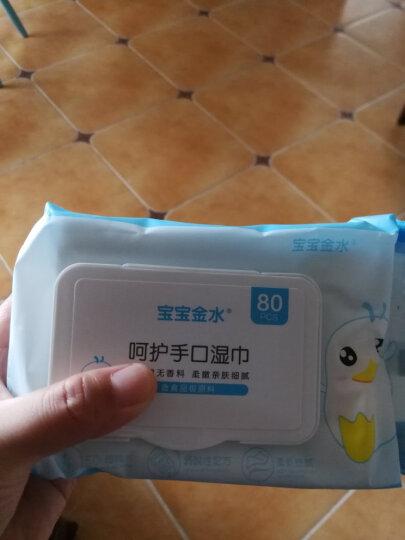 宝宝金水婴儿湿巾小包宝宝手口湿纸巾便携新生儿湿巾 25抽*12 晒单图