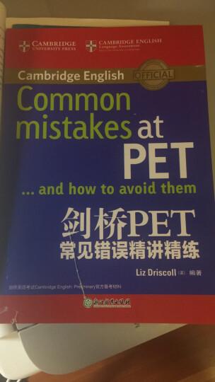 剑桥PET常见错误精讲精练 晒单图