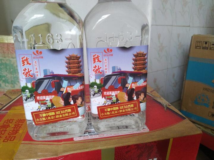 永丰牌北京二锅头白酒出口型小方瓶永丰二锅头42度500ml清香型白酒42°纯粮食酒 出口小方瓶 三色12瓶 整箱装 晒单图