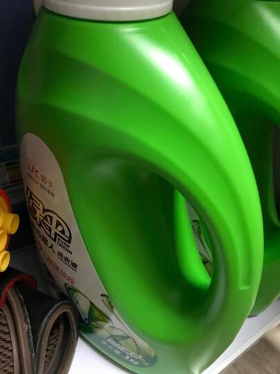 绿伞洗衣液3kg 薰衣草香 深层去污清洁 中性机洗手洗洗衣液 晒单图