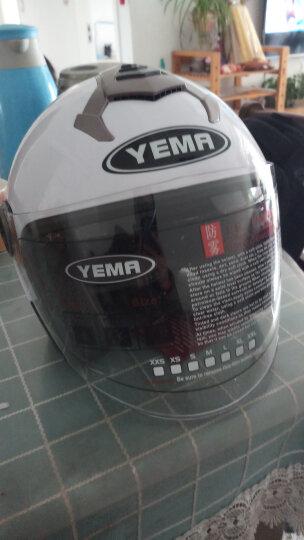 野马(YEMA)623电动摩托车头盔男女士冬季机车安全帽双镜片半盔 四季 均码 白色配防雾镜片 晒单图