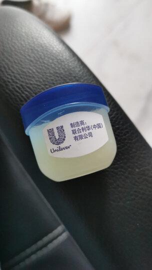 凡士林(Vaseline)润唇膏 焦糖布丁味 7g 保湿滋润唇膜 (新老包装随机发货) 晒单图