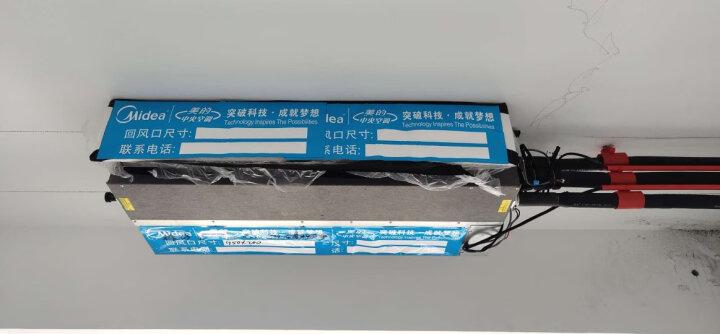 美的(Midea)空调家用/商用中央空调风管机一拖一变频家用TR冷暖智能wifi款机器 大3匹(轻奢版)GRD72T2W/BP2N1-TR 晒单图