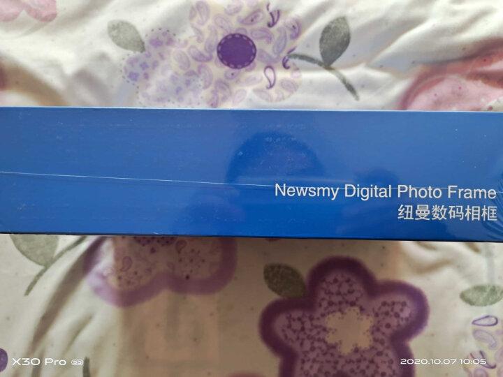 纽曼(Newsmy)D10MHD 10.1英寸数码相框 高清电子相框金属电子相册 土豪金 晒单图
