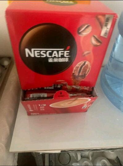雀巢(Nestle)咖啡 速溶 1+2 原味 微研磨 冲调饮品 100条1500g蔡徐坤同款(新老包装交替发货) 晒单图