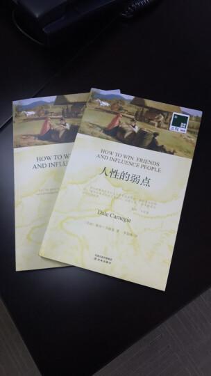 正版人性的弱点卡耐基全集(英文原版书+中文译本)全套2册 少年励志书籍 中英文对照双语读物 晒单图