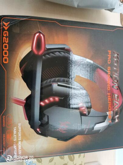 因卓(KOTION EACH)G2000黑红 耳机头戴式吃鸡立体声线控带麦USB台式重低音电竞电脑耳机 炫光语音游戏耳机 晒单图