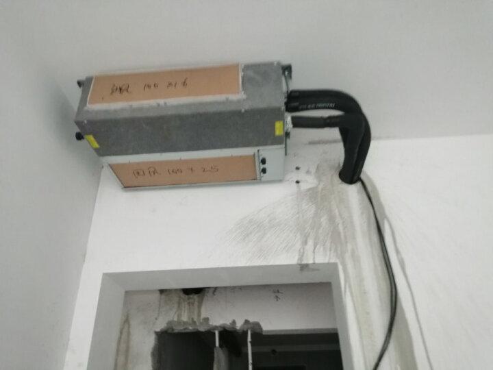 美的(Midea)中央空调一拖四家用全直流变频冷暖风管小多联机隐藏嵌入式吊顶空调卡机智能家电 大3匹一拖二 适用60-80平方  V80W 晒单图