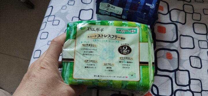 花王乐而雅(laurier)零触感特薄日用进口卫生巾20.5cm28片(日本原装进口)(新老包装随机发货) 晒单图