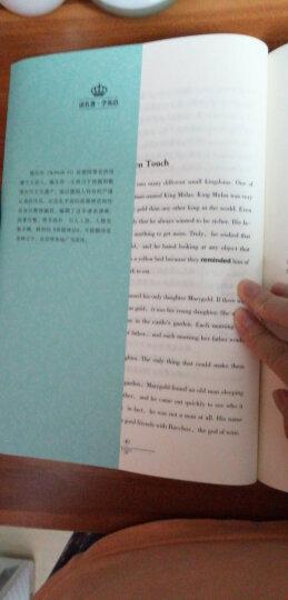 希腊神话 读名著学英语 英汉互译 外国名著小说 双语阅读英文原版原著中英文对照图书初中生课 晒单图