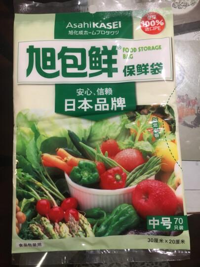 旭包鲜 日本品牌一次性PE点断式保鲜袋超大号40cm*30cm*100只装 透明食品塑料袋  保鲜袋 晒单图