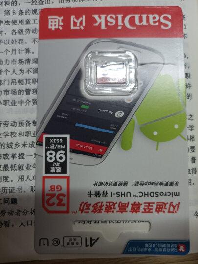 sandisk闪迪 行车记录仪内存卡 tf卡 华为手机内存卡 监控摄像头Micro sd卡高速存储卡 32G 98M/s A1级Class10 晒单图