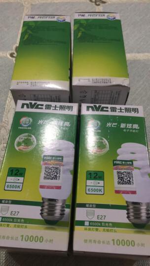 雷士照明(NVC)12w正白光 节能灯6500K E27大口螺旋灯泡球泡 大功率瓦数光源家用商用 单只装 晒单图