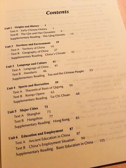 中国历史文化概况(英文版)/展望(Prospect)全国高等院校英语专业系列精品教材 晒单图