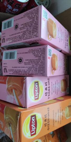 立顿Lipton 奶茶 经典港式鸳鸯奶茶冲饮饮料 速溶袋装奶茶粉 100%进口奶源 早餐冲调饮品 10包 175g 晒单图