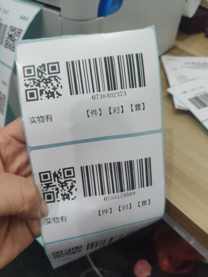 佳博(Gprinter)GP1324D蓝牙电子面单条码标签打印机热敏快递单打印机不干胶二维码一联单 【官方标配】送支架盒子 晒单图