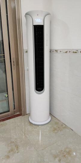 奥克斯空调立式2匹/3匹p变频客厅卧室圆柱式空调柜机家用冷暖静音智能wifi控制 独立除湿省电 大3匹72LW/BpR3TA01+2 晒单图