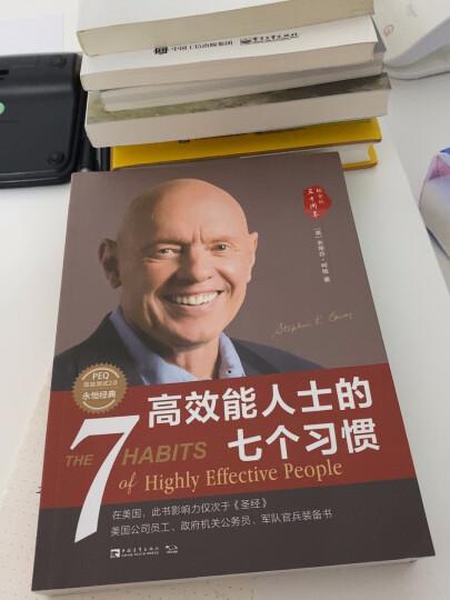 高效能人士的第八个习惯:从效能迈向卓越 晒单图