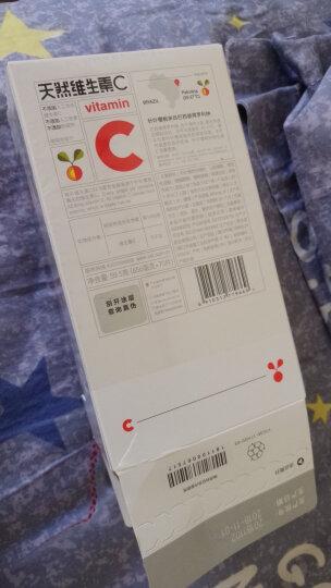 养生堂天然维生素C咀嚼片70片赠(维生素e15粒)或(VC15粒)赠品随机 增强免疫力 晒单图