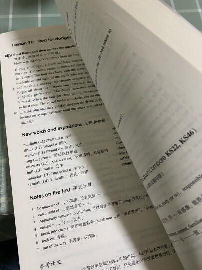 包邮赠京豆】新概念英语2 教材 朗文外研社英语新概念2第二册教材学生用书 实践与进步亚历山大外语 晒单图