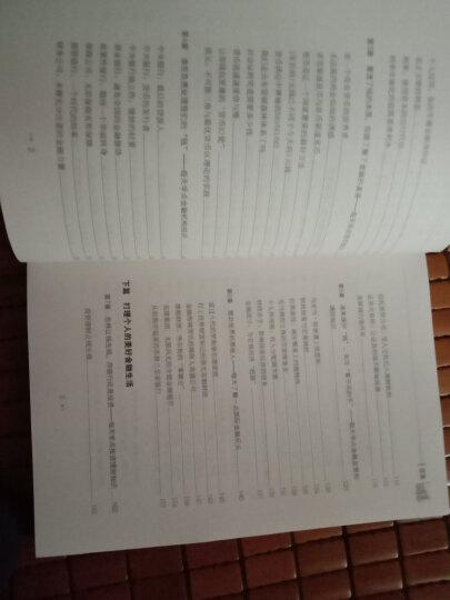 畅销套装-从零开始读懂金融学1+2:荣登各大书城排行榜TOP10 金融世界说明书+巴比伦富翁的投资理财课(套装共2册) 晒单图