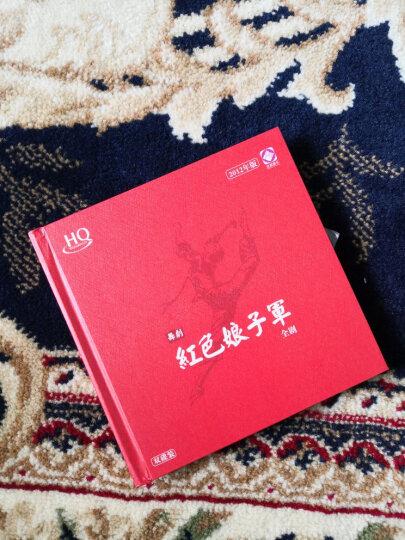 红色娘子军(2HQCD) 晒单图