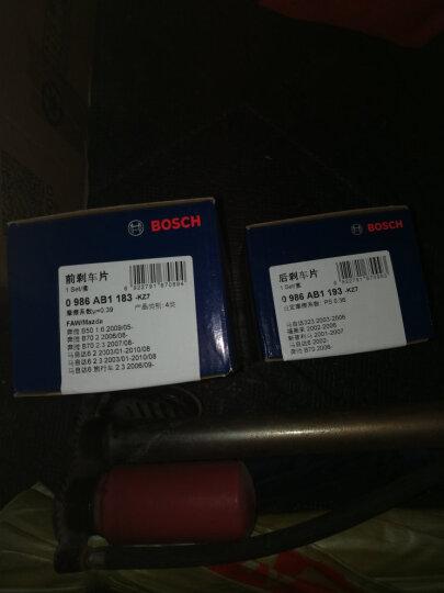 博世(BOSCH)刹车片前片 起亚狮跑/凯利斯1.6i/2.0i/现代ix35 2.0i/2.4i 0986AB1368 晒单图