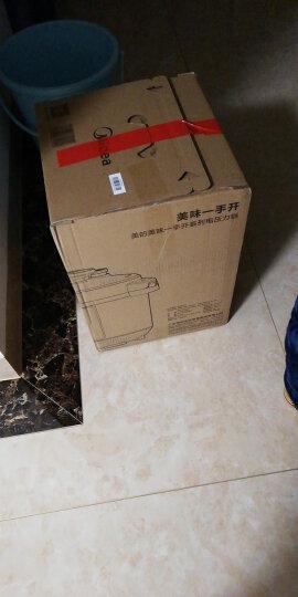 美的(Midea)电压力锅一锅双胆电压力煲5L容量智能预约高压锅压力煲MY-PCS5036P 晒单图