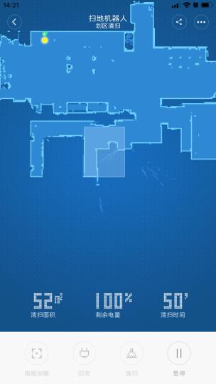 米家 小米扫地机器人虚拟墙 识别墙 适配小米扫地机器人1S  配件 晒单图