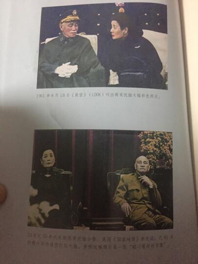 基辛格 大国博弈的背后 乔布斯传 作者艾萨克森的首部传记 皮波人物军政馆 晒单图