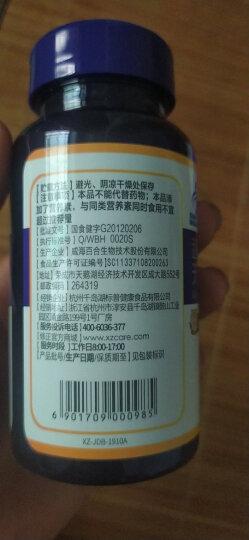 修正蓝莓叶黄素酯天然β-胡萝卜素软胶囊维生素A成人护眼片精华缓解视疲劳60粒 晒单图