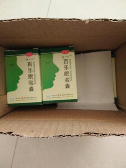 扬子江 百乐眠胶囊0.27g*24粒 滋阴清热 养心安神 改善失眠症状 套餐五:5盒 晒单图