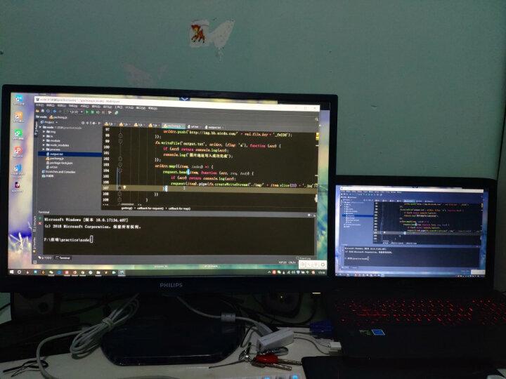 飞利浦(PHILIPS)23.8英寸IPS技术屏 广视角 电脑办公液晶显示器 240I5QSU 晒单图