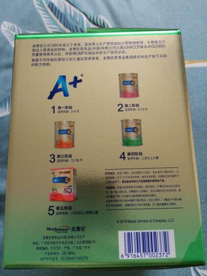 美赞臣(MeadJohnson)安儿健A+幼儿配方奶粉 4段(三岁以上) 400克*3袋(组合装) (新旧包装随机发货) 晒单图
