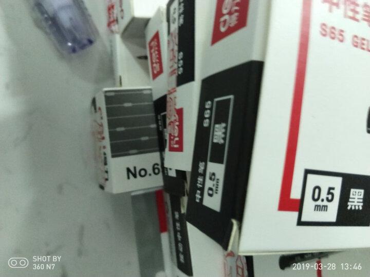 得力(deli)办公会议白板笔 可擦易擦蓝色 10支/盒6811 晒单图