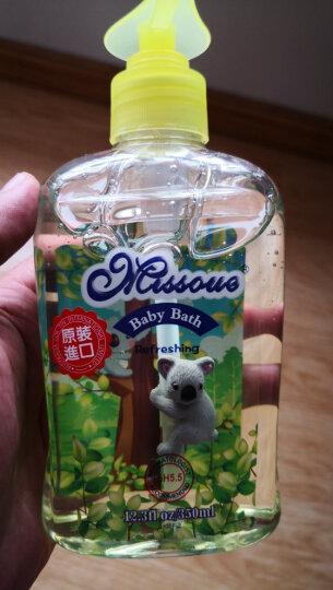 蜜语Missoue儿童香皂婴儿山羊奶皂100g 宝宝洗手洗脸洗澡皂沐浴洁肤肥皂 原装进口 晒单图