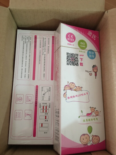 金氏智能测排卵试纸卡型 排卵笔 排卵验孕 排卵期试纸 备孕测卵试纸 非半定量排卵检测仪 排软暖试纸 两盒共10只装(1个月用量) 晒单图