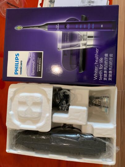 飞利浦(PHILIPS) 电动牙刷 成人声波震动钻石系列(自带刷头*2+充电旅行盒+充电玻璃杯) 紫钻HX9372/04 晒单图
