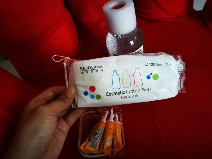 法国贝德玛(BIODERMA)舒妍多效洁肤液500ml (清洁 卸妆水粉水 舒缓保湿 敏感肌 眼唇 新老包装随机) 晒单图