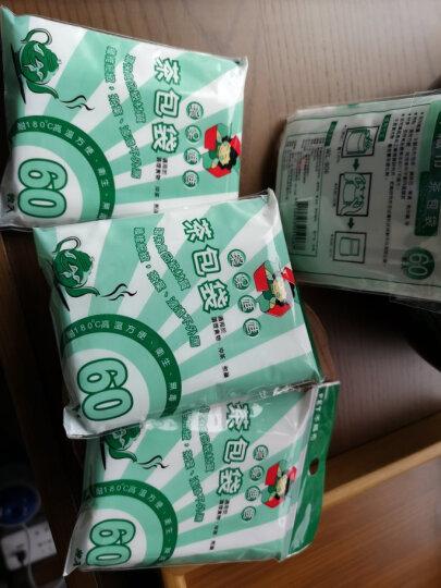 环保妈妈 906反折茶包10cm*7cm无纺布袋泡茶袋/茶叶袋60枚装卤味包药包袋 5包300枚装 晒单图